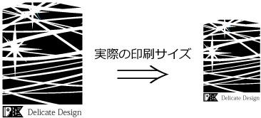 複雑なデザインや小さい文字の例