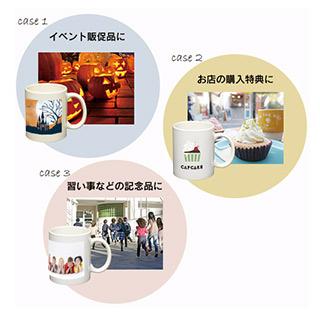 様々なシーンに対応できる陶器マグカップ
