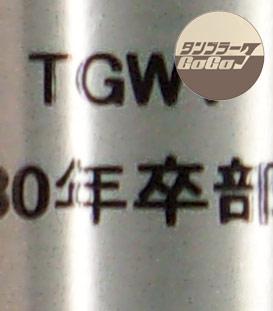 真空ステンレスタンブラー451 マット/TB-005制作実績3