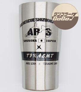 真空ステンレスタンブラー450ml/TB-138制作実績1