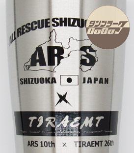 真空ステンレスタンブラー450ml/TB-138制作実績2