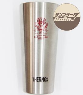 サーモス 真空断熱タンブラー350/TM-018制作実績1