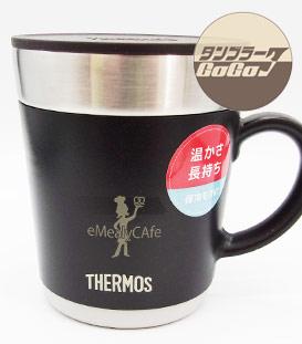 サーモスマグカップ351/TM-010制作実績1