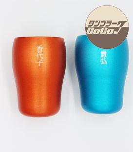 メタルカラーマイカップ/TB-169制作実績1