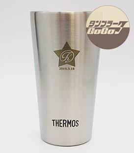 サーモス 真空断熱タンブラー300/TM-017制作実績1