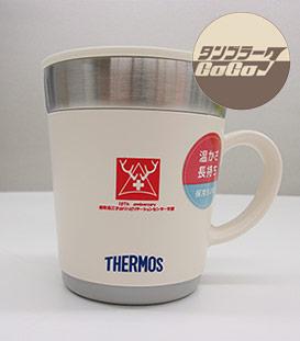 サーモスマグカップ351/TM-008制作実績1