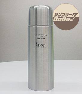 真空ステンレスボトル350ml/MB-006制作実績1