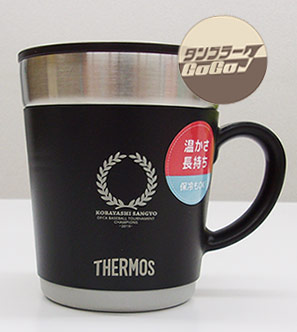 サーモスマグカップ351/TM-010制作実績2