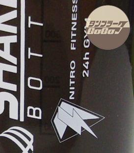 シェイカーボトル/TB-197制作実績3