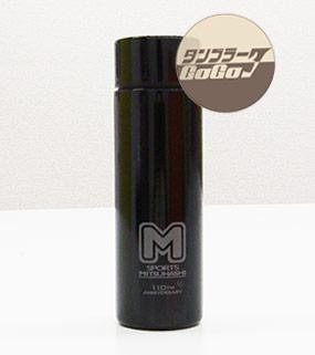 セルトナ・ポケットサイズ真空ステンレスボトル/TB-337制作実績1
