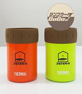 サーモス 保冷缶ホルダー352/TM-031&032制作実績1