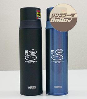 ステンレススリムボトル501/TM-116・TM-118制作実績1